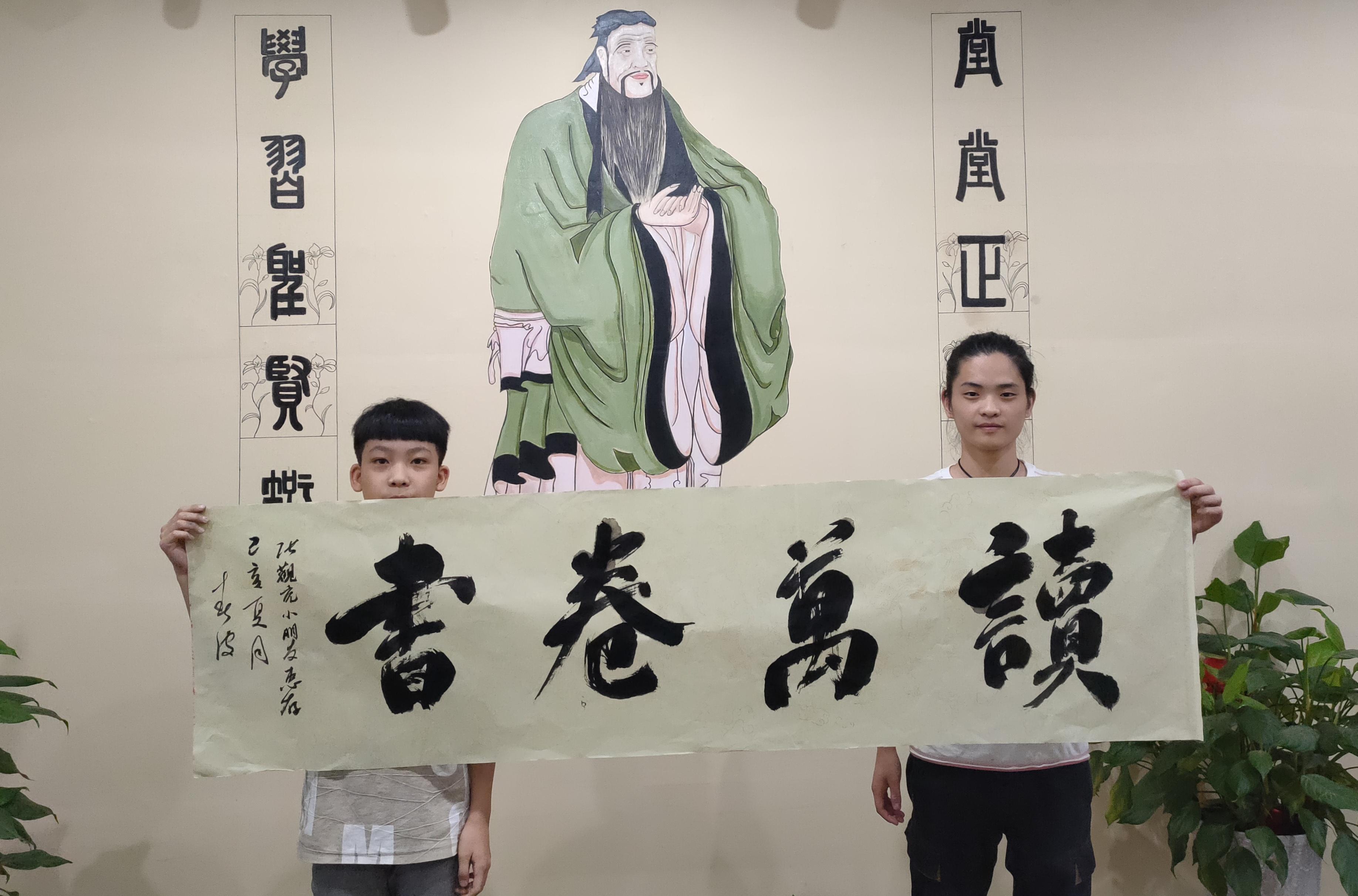 书法公益课堂招生丨书千年古风,扬中华文化!
