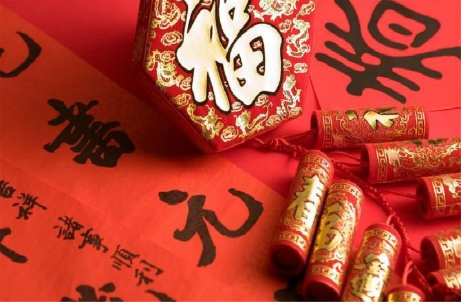 """春节习俗丨寻找不变的""""年味"""""""