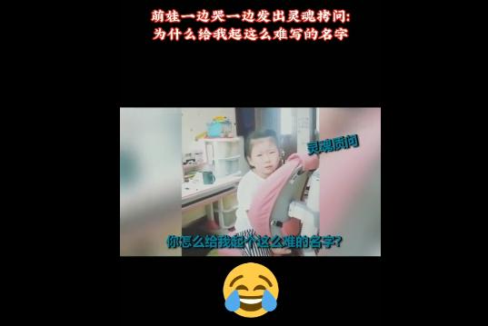 <b>中国汉字姓名学 | 鉴名改运 | 9月11、12二天,火热报名中...</b>