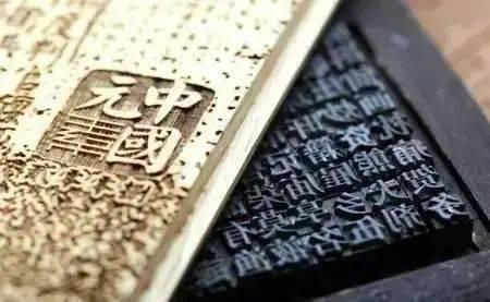 12个汉字的秘密,竟然道尽人生真谛!(太精辟)