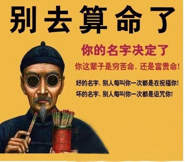 郑州地铁遇难者名单公布,一个名字戳痛所有人: 谁也不知道明天和意外哪个先来!