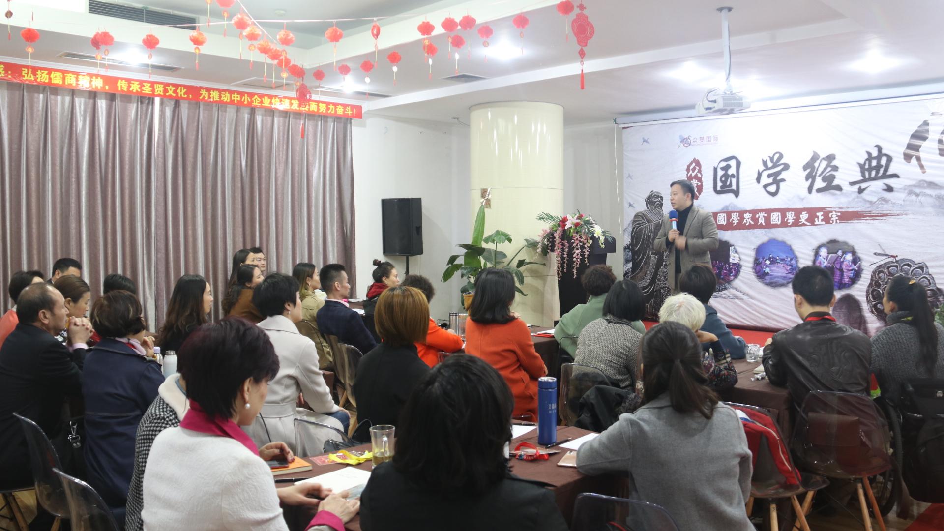 国学妈妈五行导师团密训:只有足够强大,才能脱颖而出!