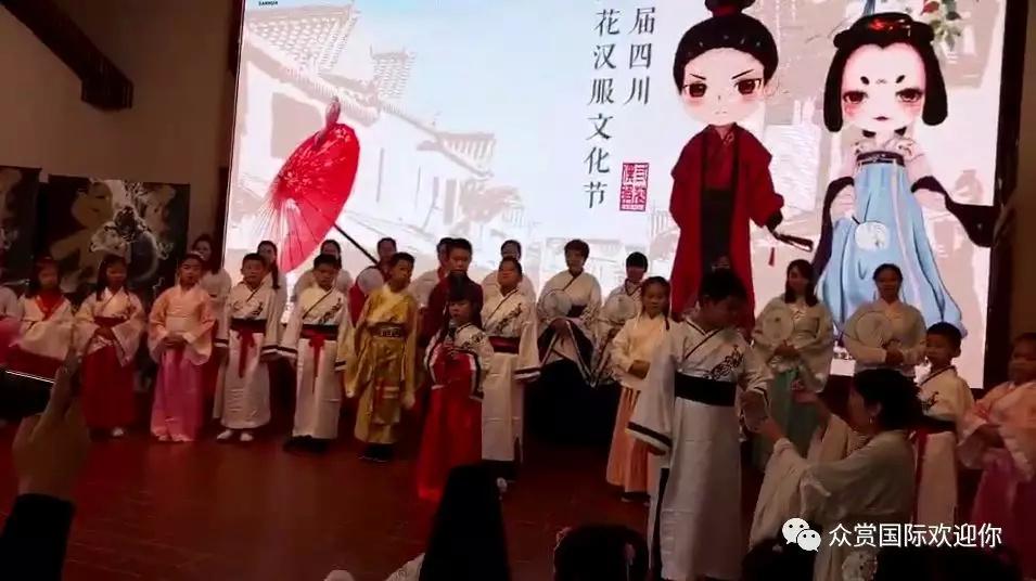 国学妈妈首届四川三花汉服文化节在新津高调亮相!