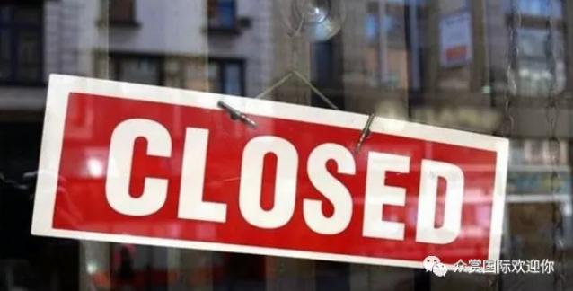 世界零售巨头申请破产:战胜了所有对手,却输给了时代!